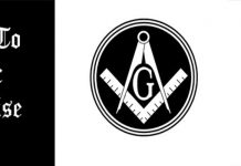 masonic-merchandise-1-1
